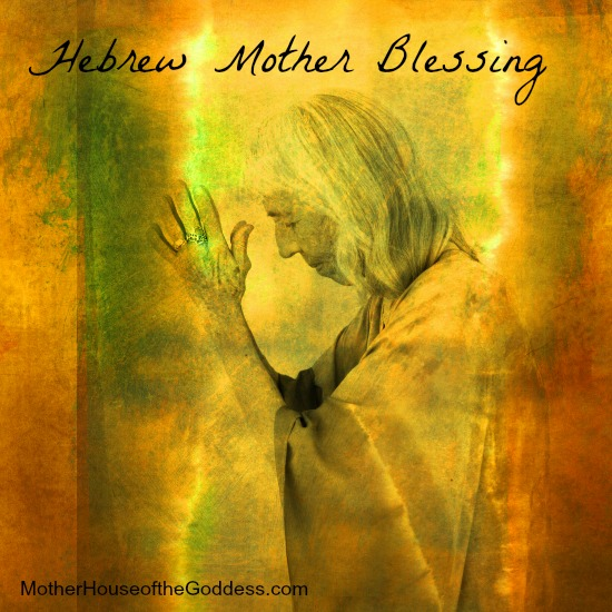 Hebrew Mother Blessing MotherHouse of the Goddess