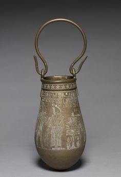 Egyptian Situla or Washeb