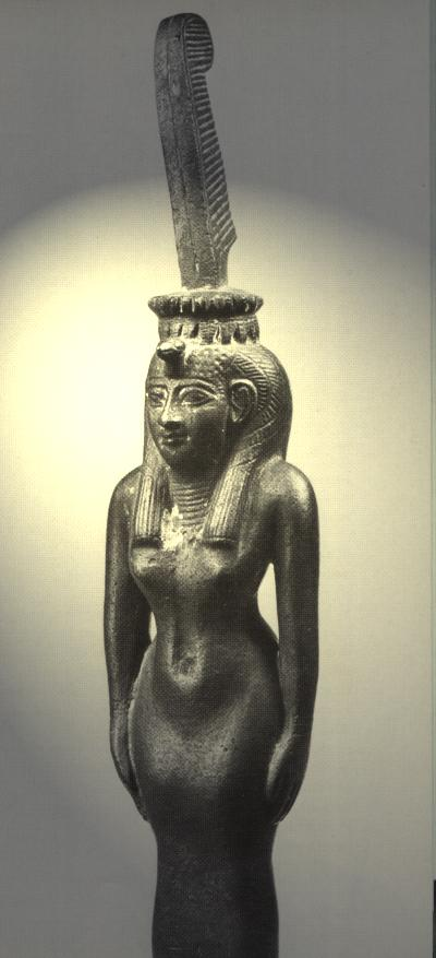 Maat Goddess of Truth