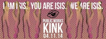 I kinda love this. Isis is a public dance party in San Francisco, mixed by the Bulgarian artist KINK.