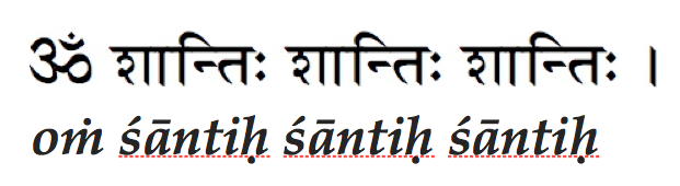 Marriage synonyms sanskrit translation