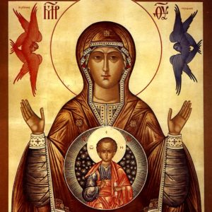 Mother Mary as Theotokos – The God Bearer by Kimberly F Moore (July Marian Devotion)